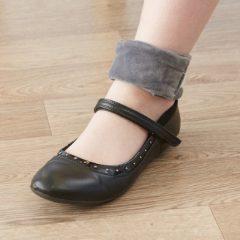 svareliai kojoms, 250 g